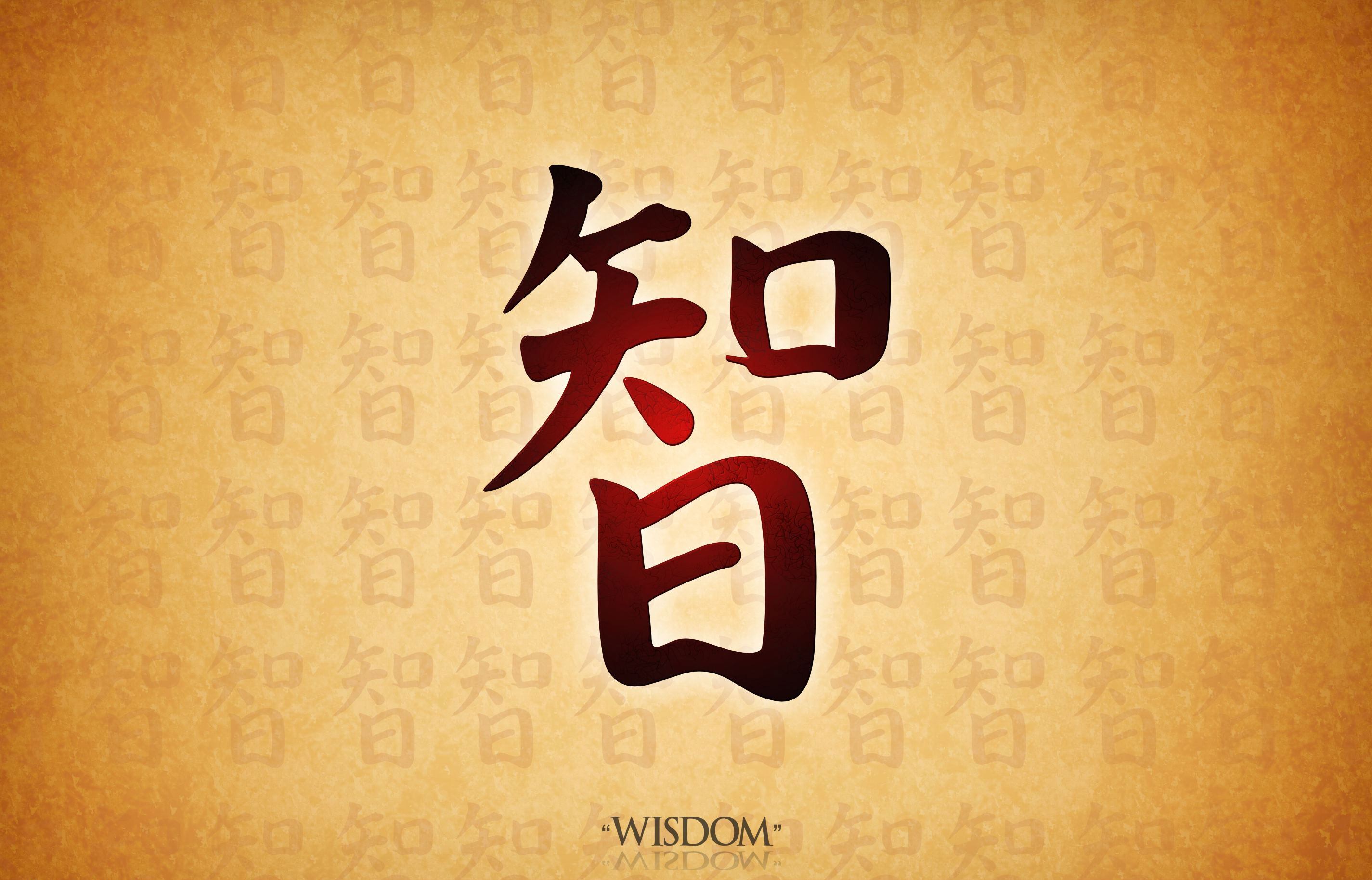 Wisdom In Chinese Computer Wallpapers Desktop Backgrounds