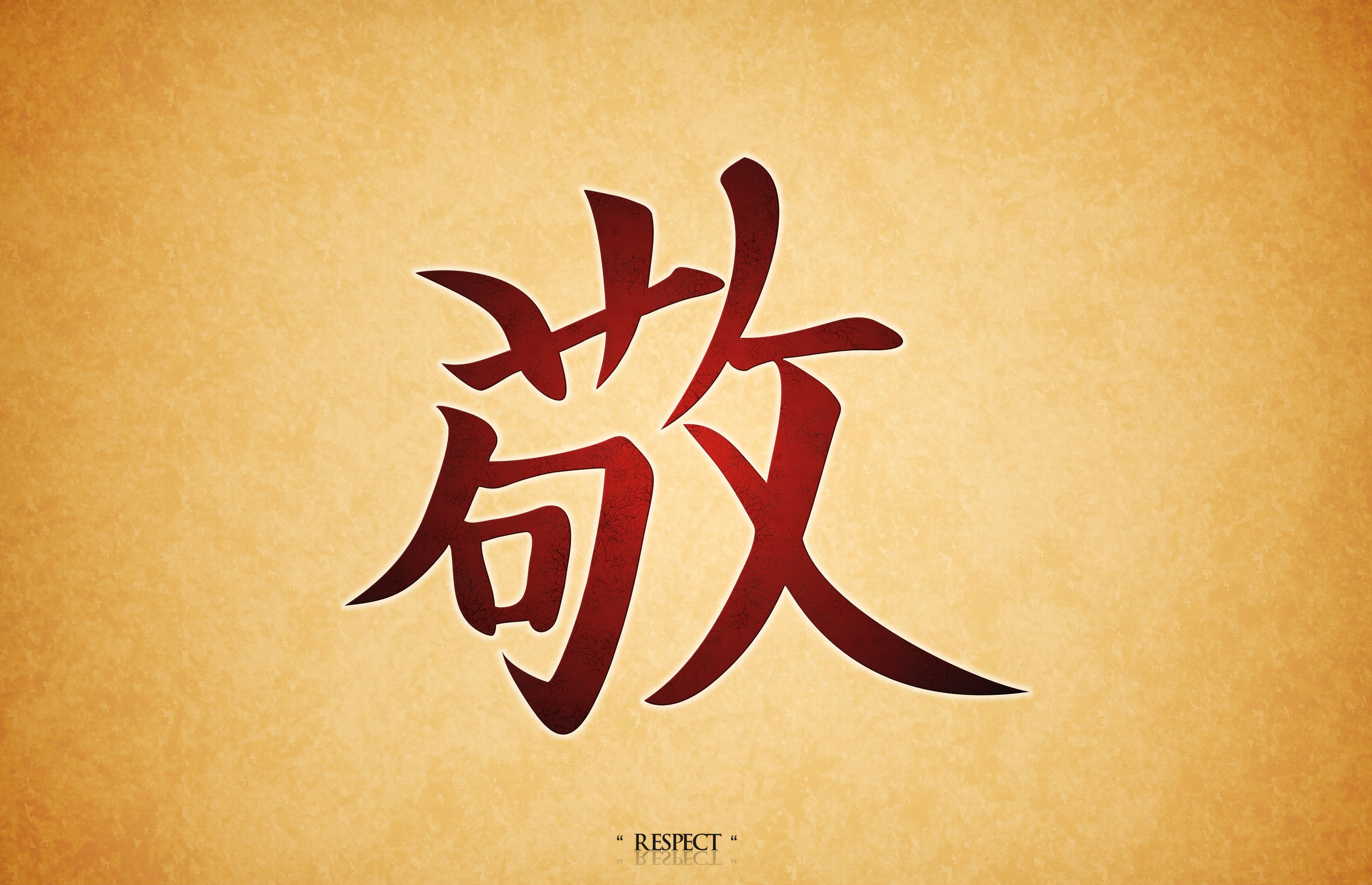 Art Wallpapers Calligraphy Chinese Style 3