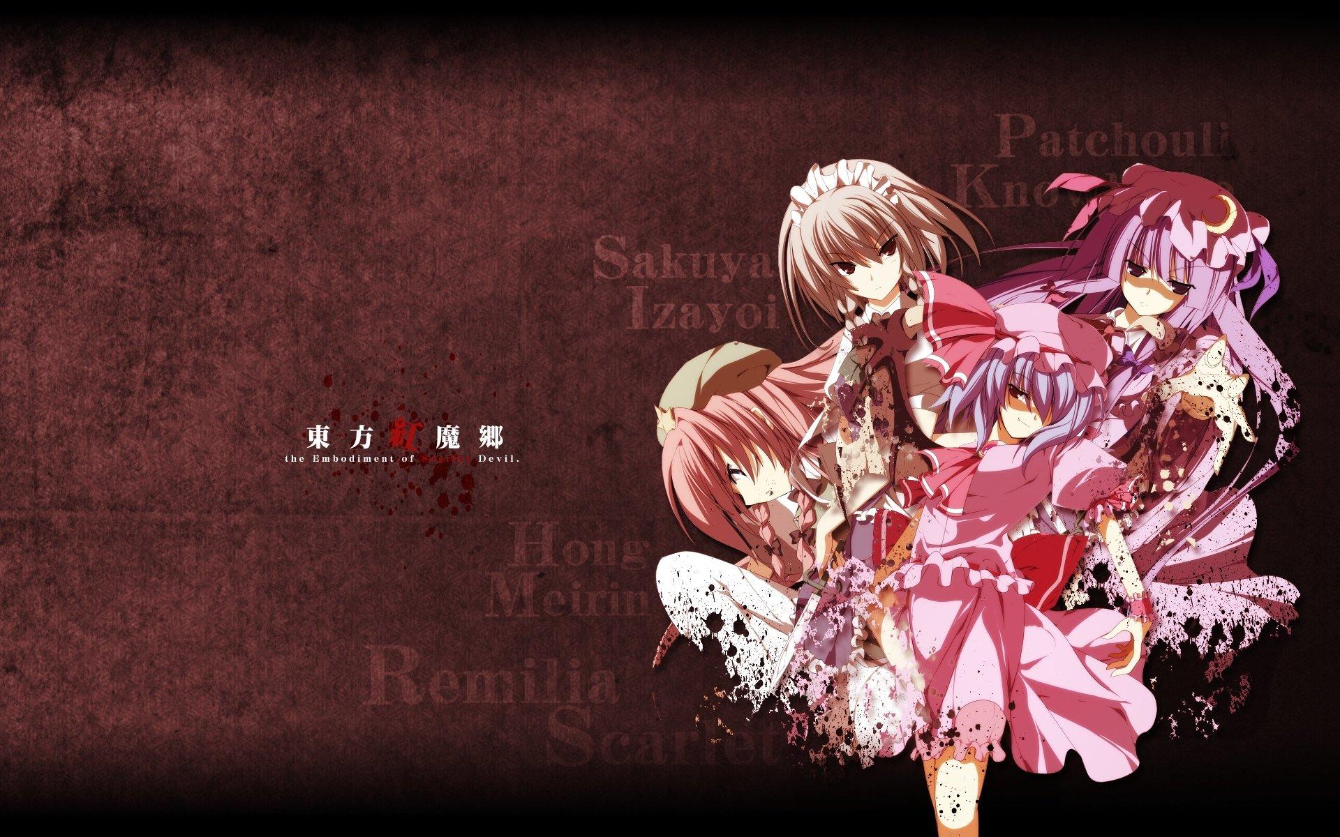 Anime - Touhou  Patchouli Knowledge Hong Meiling Sakuya Izayoi Remilia Scarlet Wallpaper