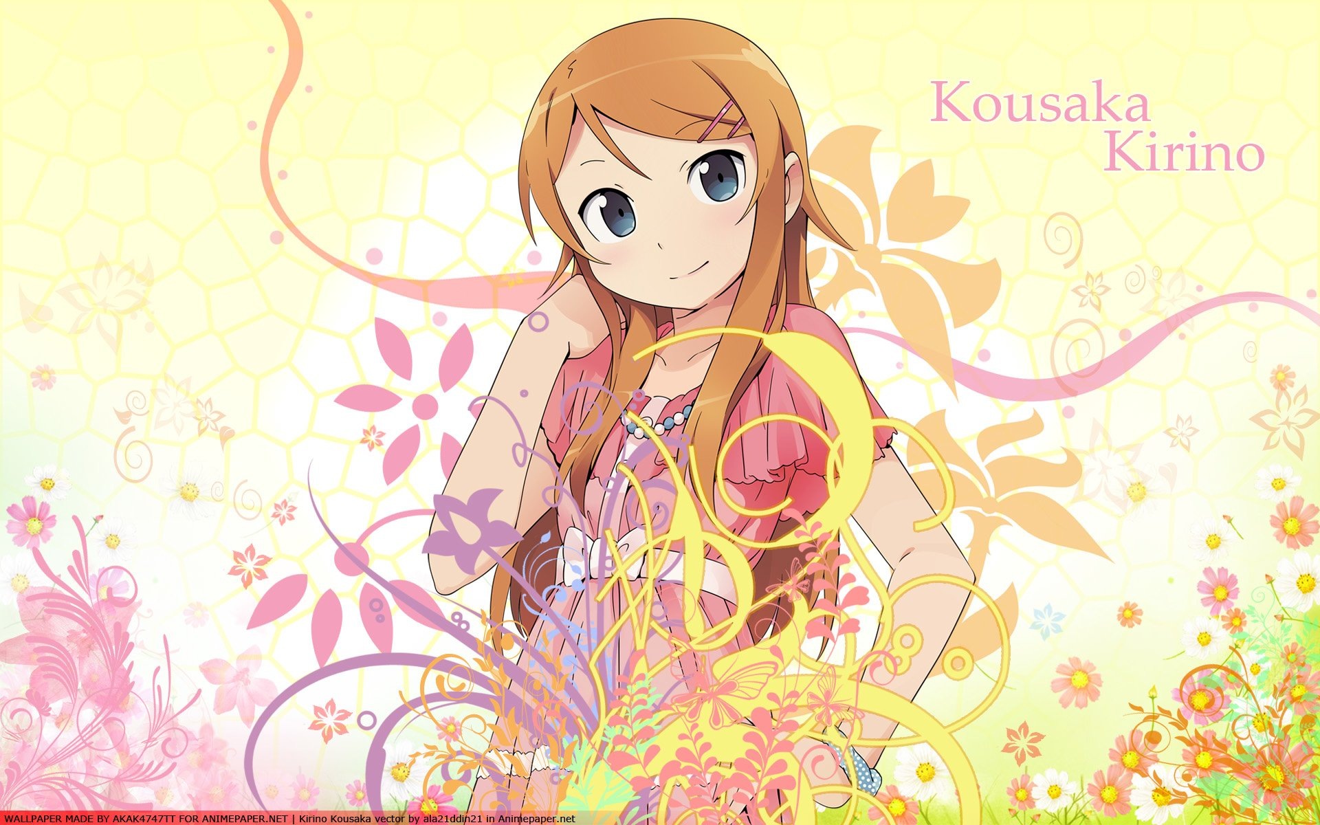 Wallpapers ID:111634