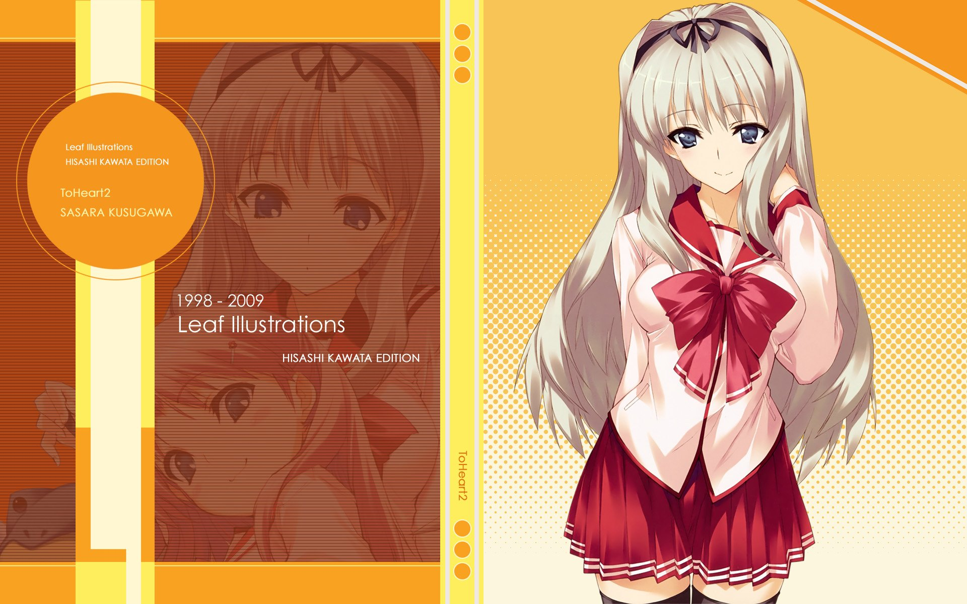 Wallpapers ID:113404