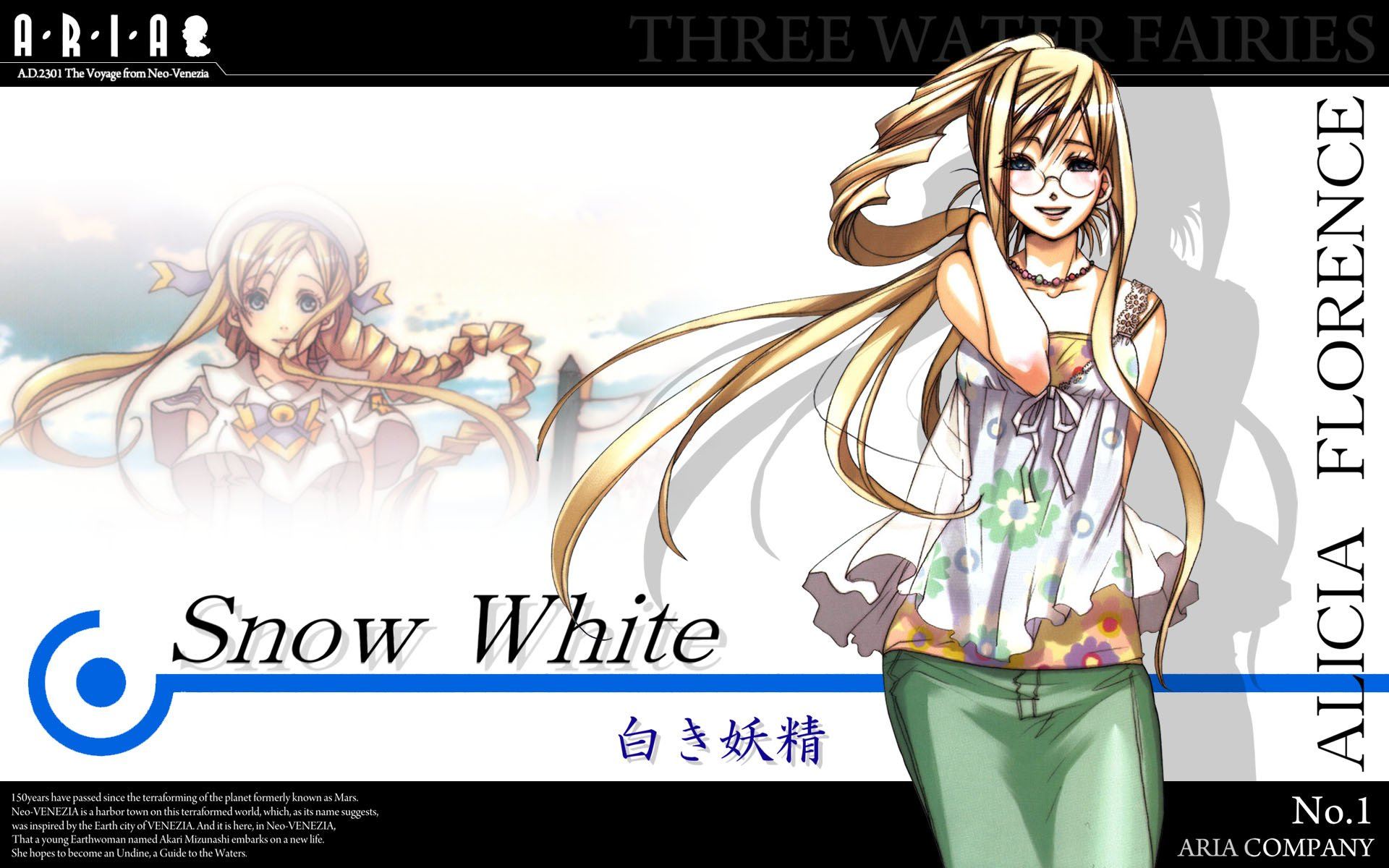 Wallpapers ID:121584