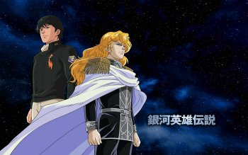 Anime - Legend Of The Galactic Heroes Wallpapers and Backgrounds ID : 123004