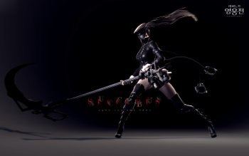 Video Game - Vindictus Wallpapers and Backgrounds ID : 127496