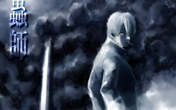 Anime - Mushishi Wallpapers and Backgrounds ID : 128728