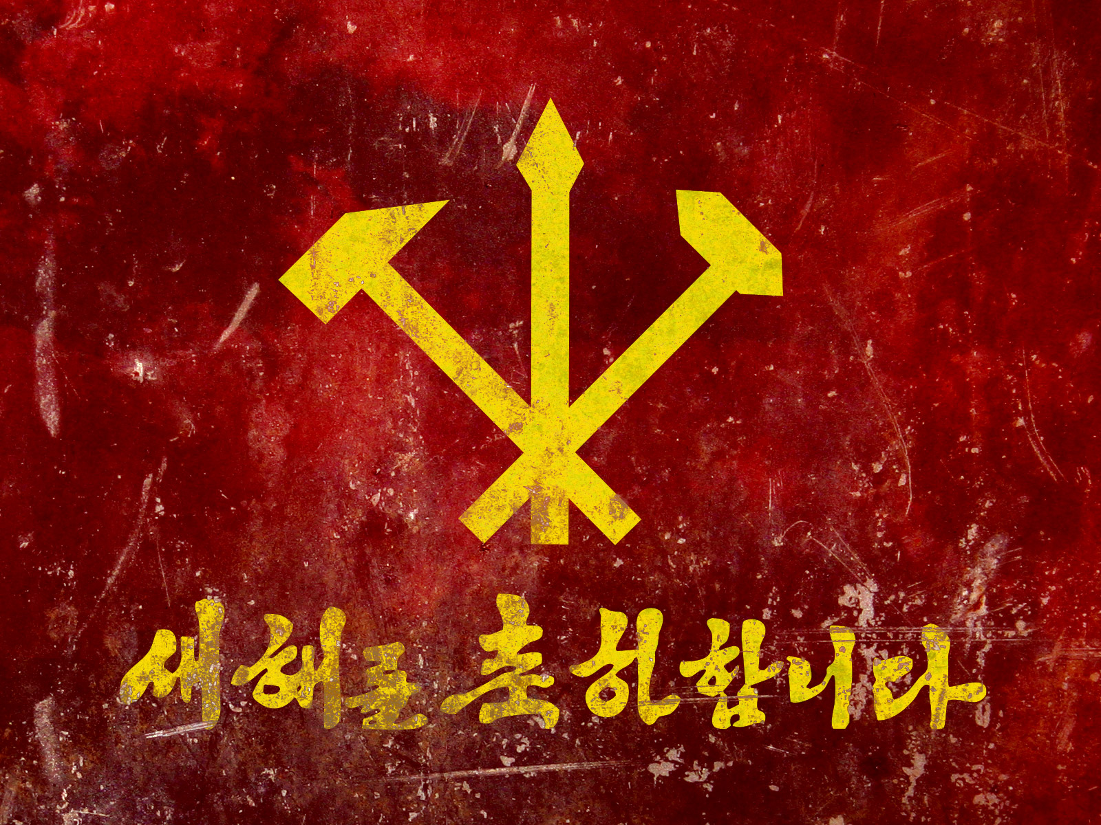 communism wallpaper and background image 1600x1200 id