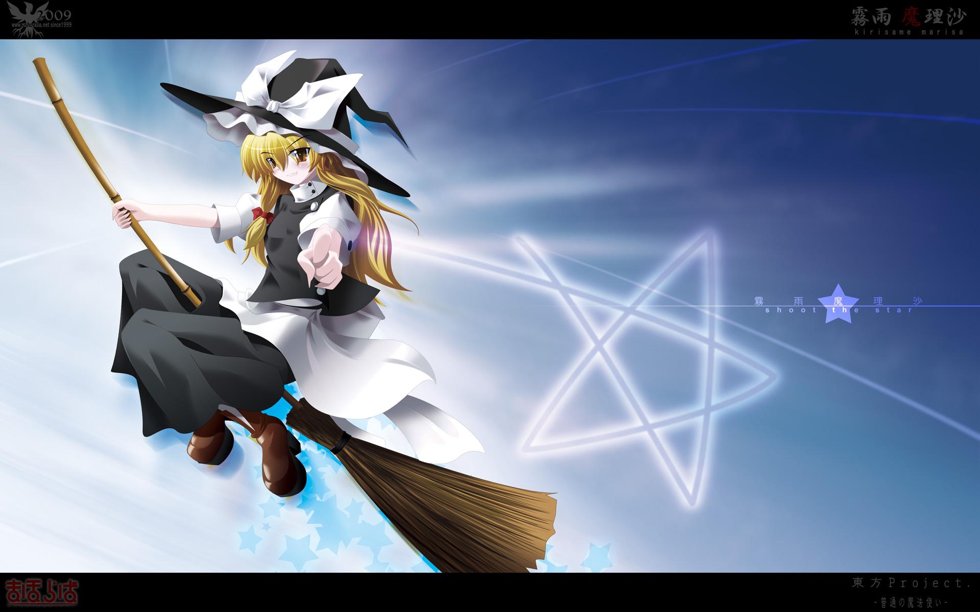 Kirisame Marisa Part 14 Anime Image