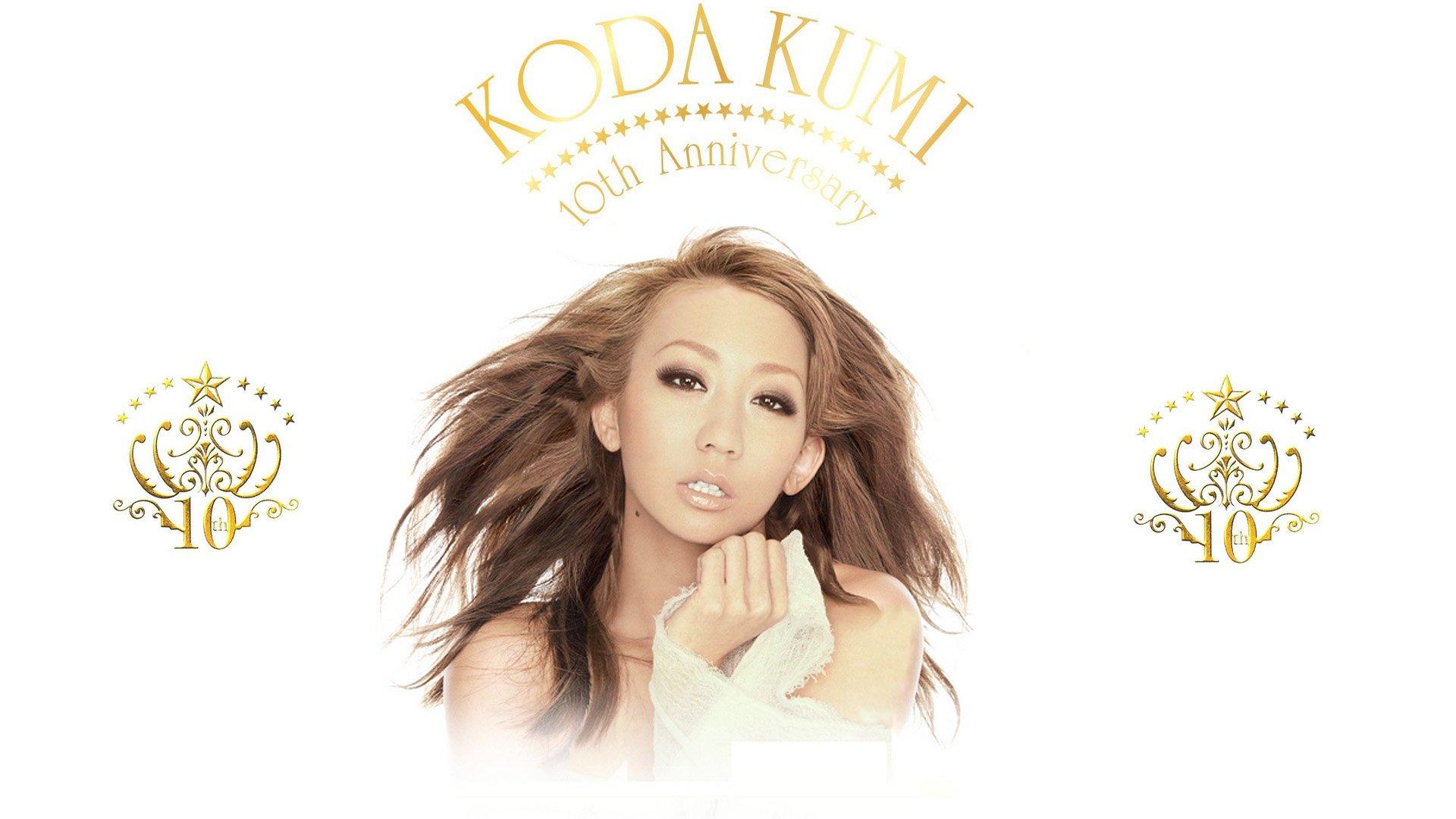 Kumi Koda Hd Wallpaper Background Image 1920x1080 Id 152454