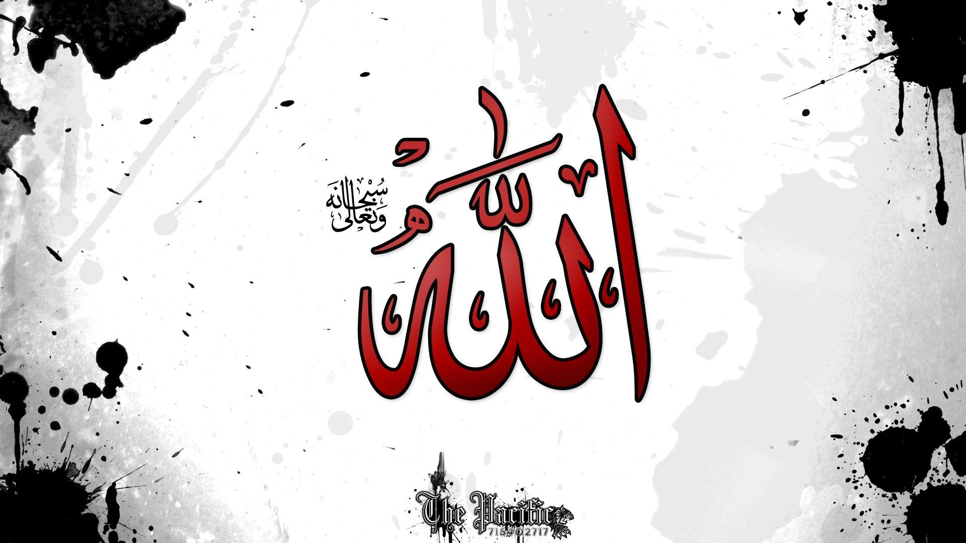 Religioso - Islam  Fondo de Pantalla