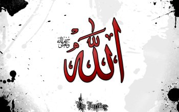 Religioso - Islam Wallpapers and Backgrounds ID : 167558