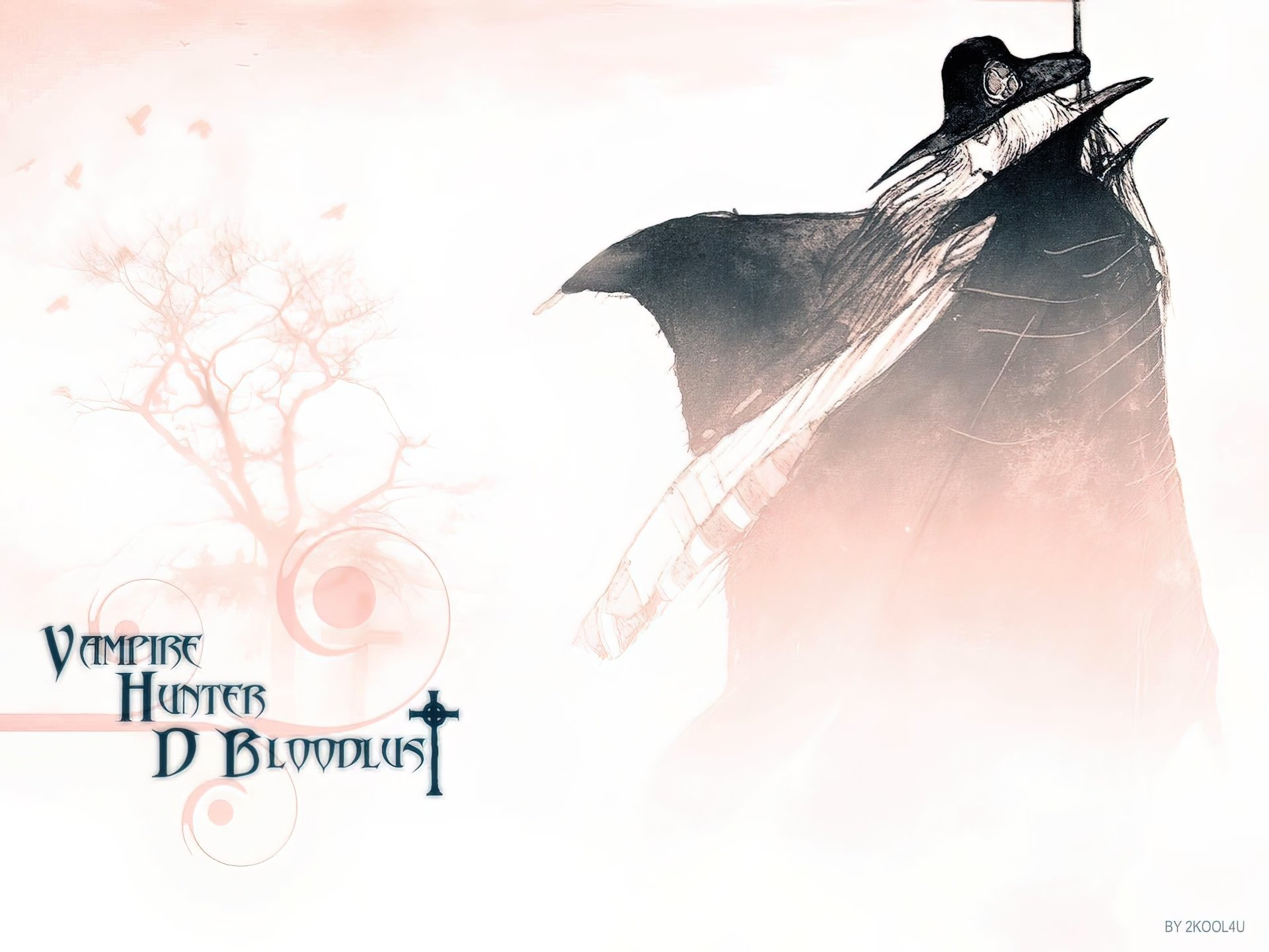 Anime - Vampire Hunter D  Tapeta