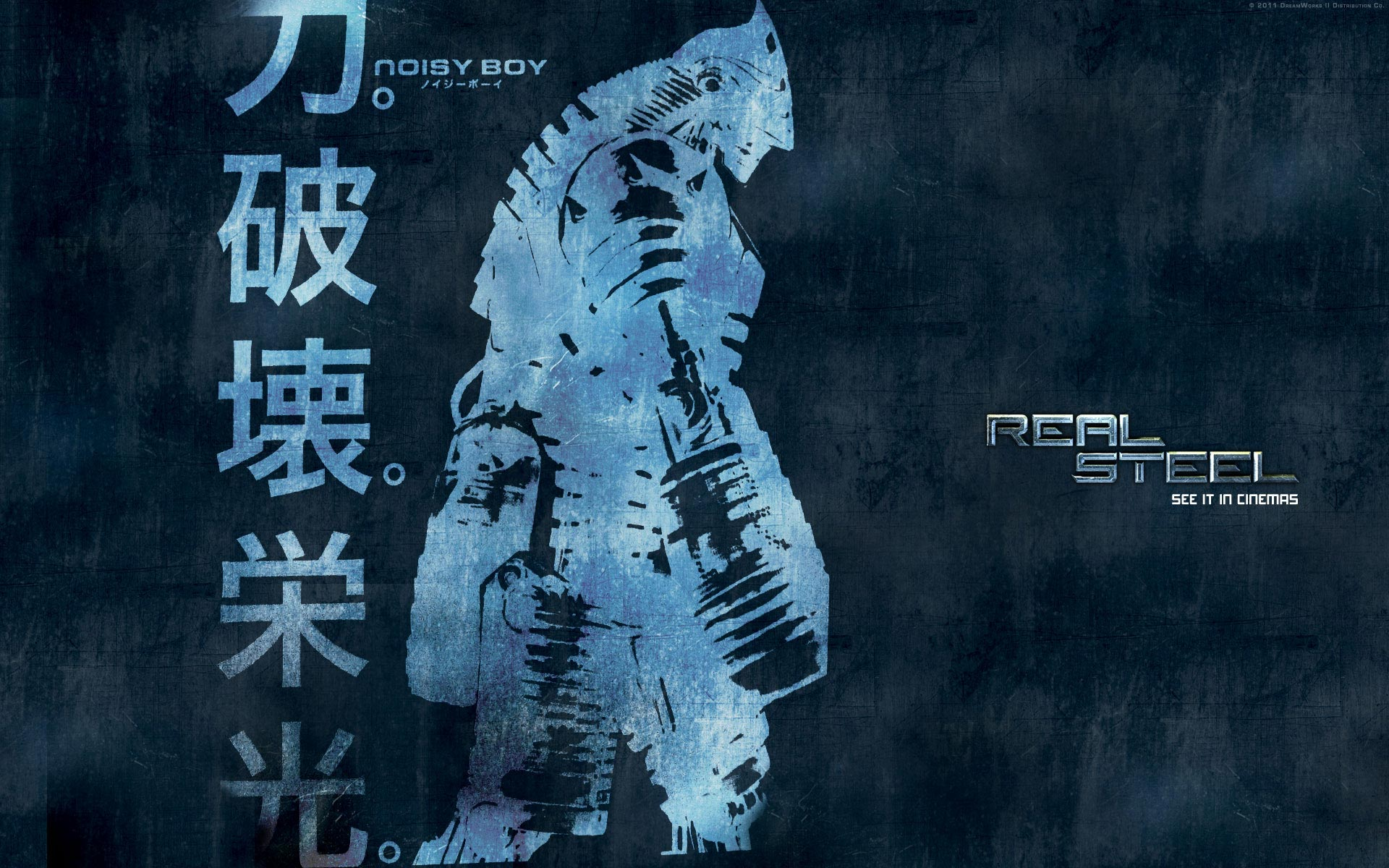 Real steel Full HD Wallpaper and Background Image ...