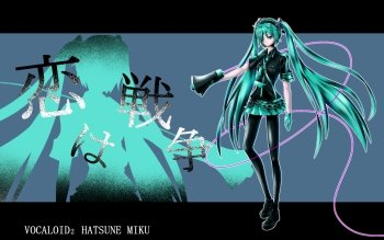 Anime - Vocaloid Wallpapers and Backgrounds ID : 183456
