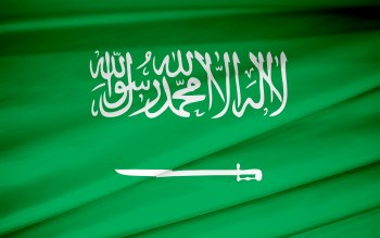 Misc - Flag Of Saudi Arabia Wallpapers and Backgrounds ID : 184248