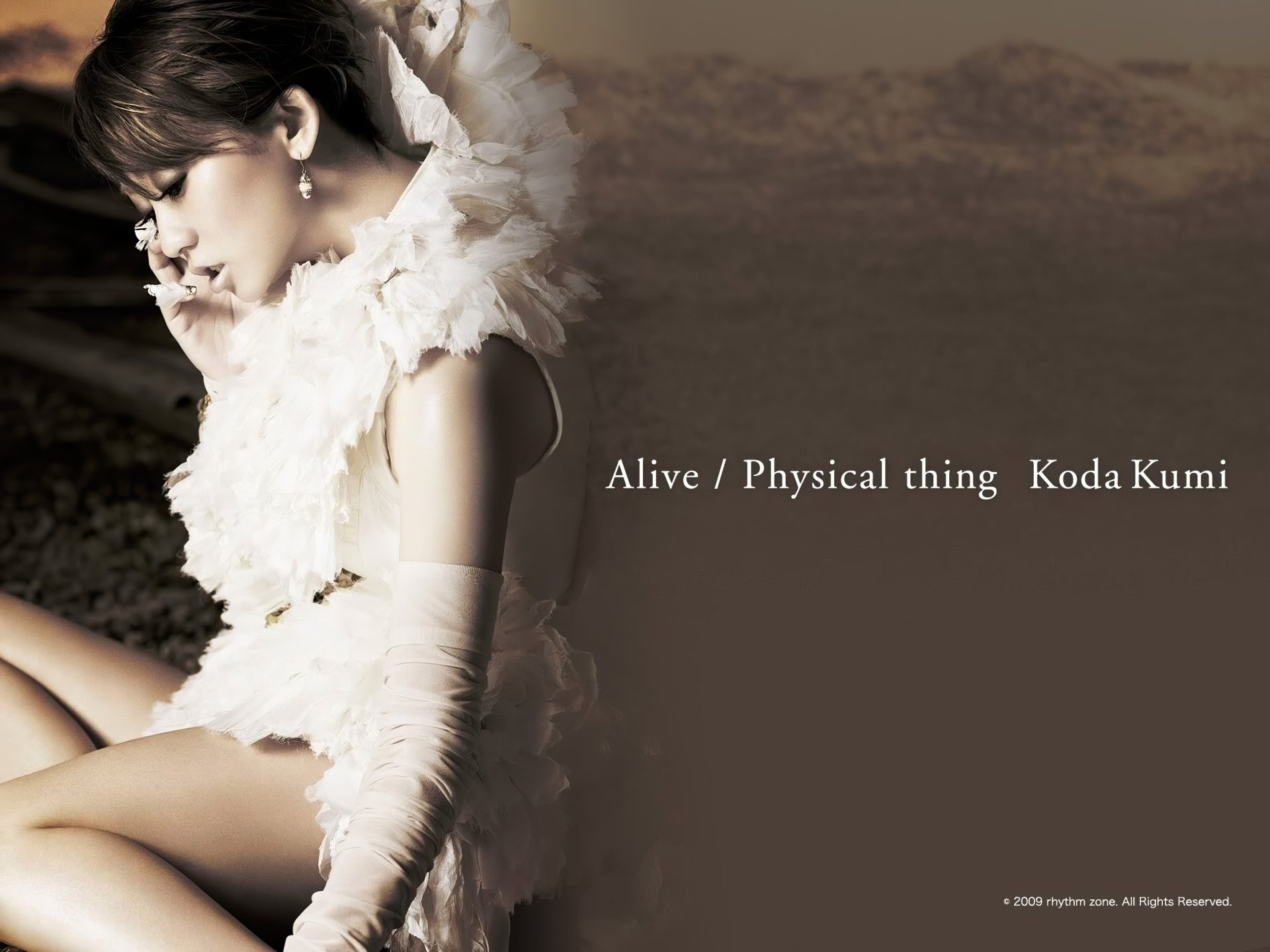 Wallpapers ID:189086