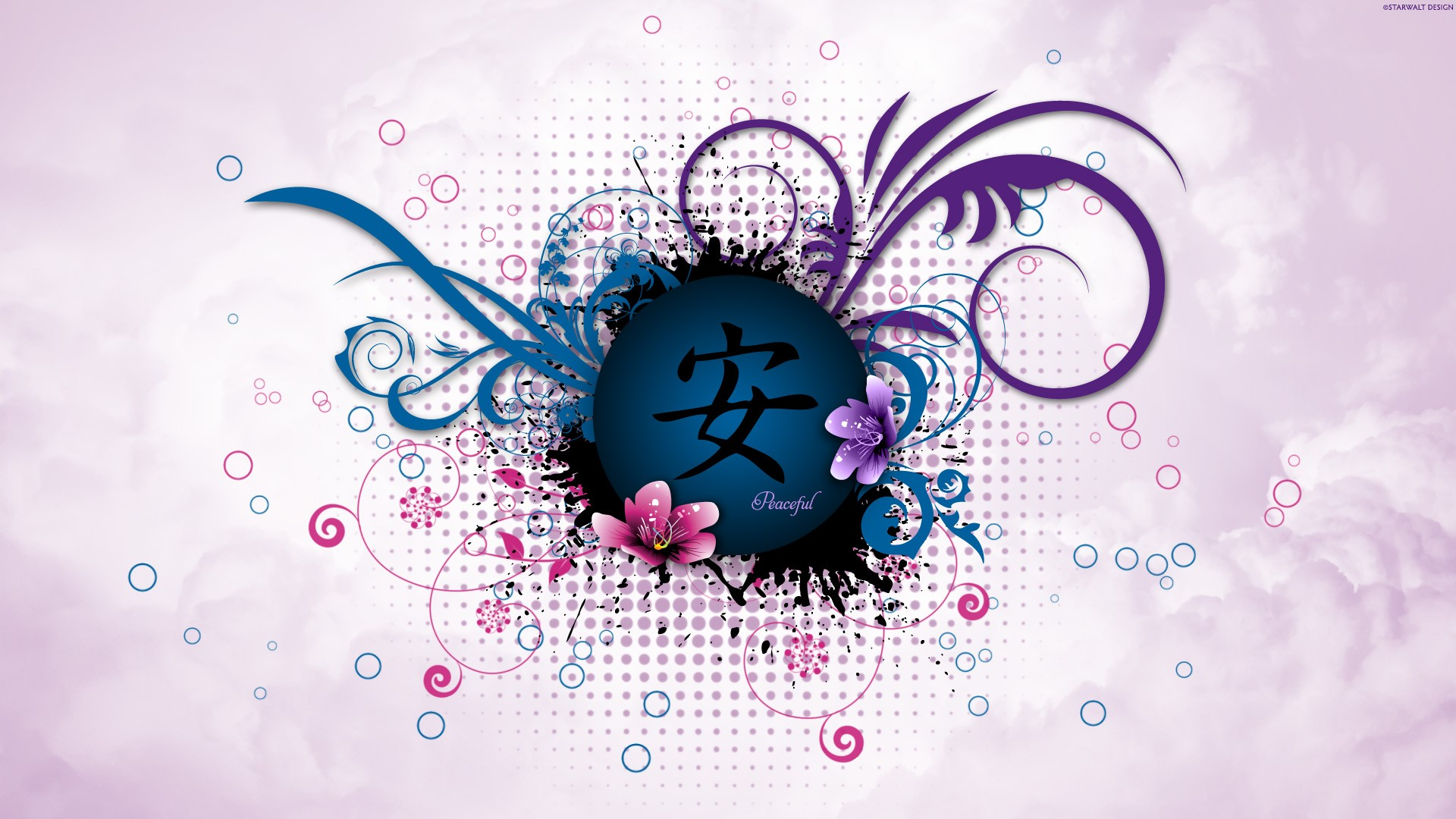 Calligraphy full hd wallpaper and background