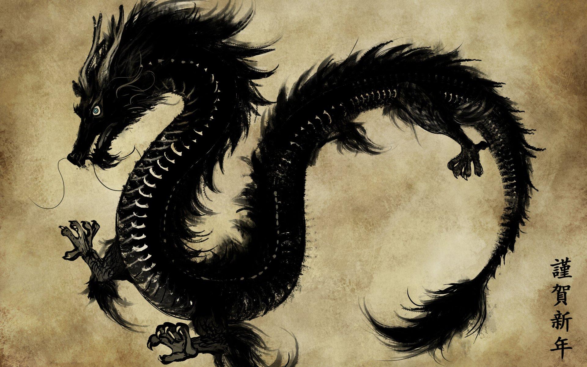 Hd wallpaper dragon - Hd Wallpaper Background Id 207266 1920x1200 Artistic Dragon
