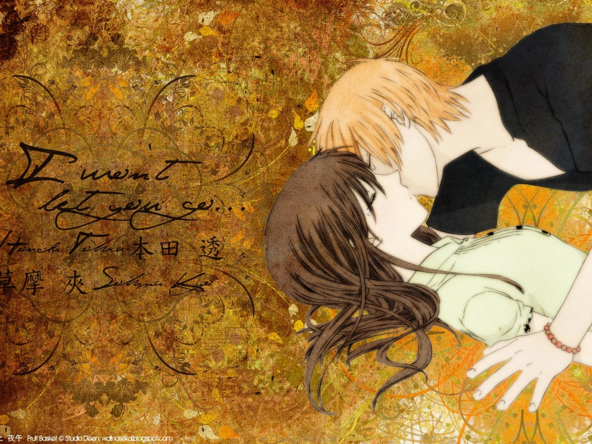 Wallpapers ID:215156