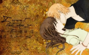 Anime - Fruits Basket Wallpapers and Backgrounds ID : 215156