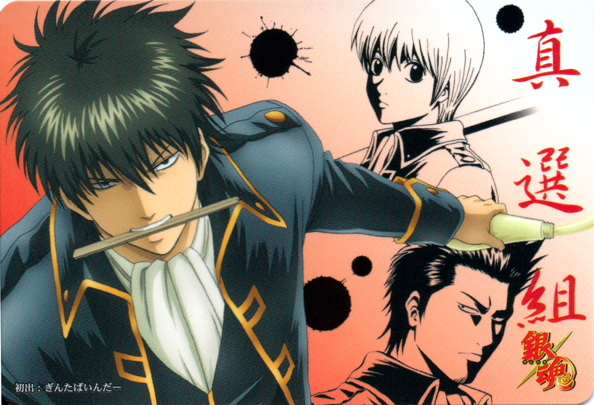 Gintama Full HD Wallpaper And Background Image