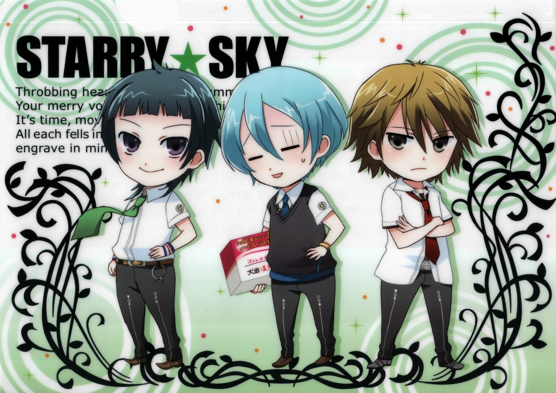 starry�sky full hd wallpaper and background image