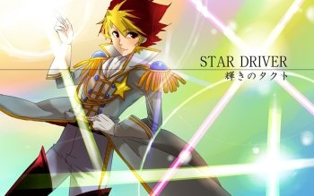 Anime - Star Driver Wallpapers and Backgrounds ID : 227978