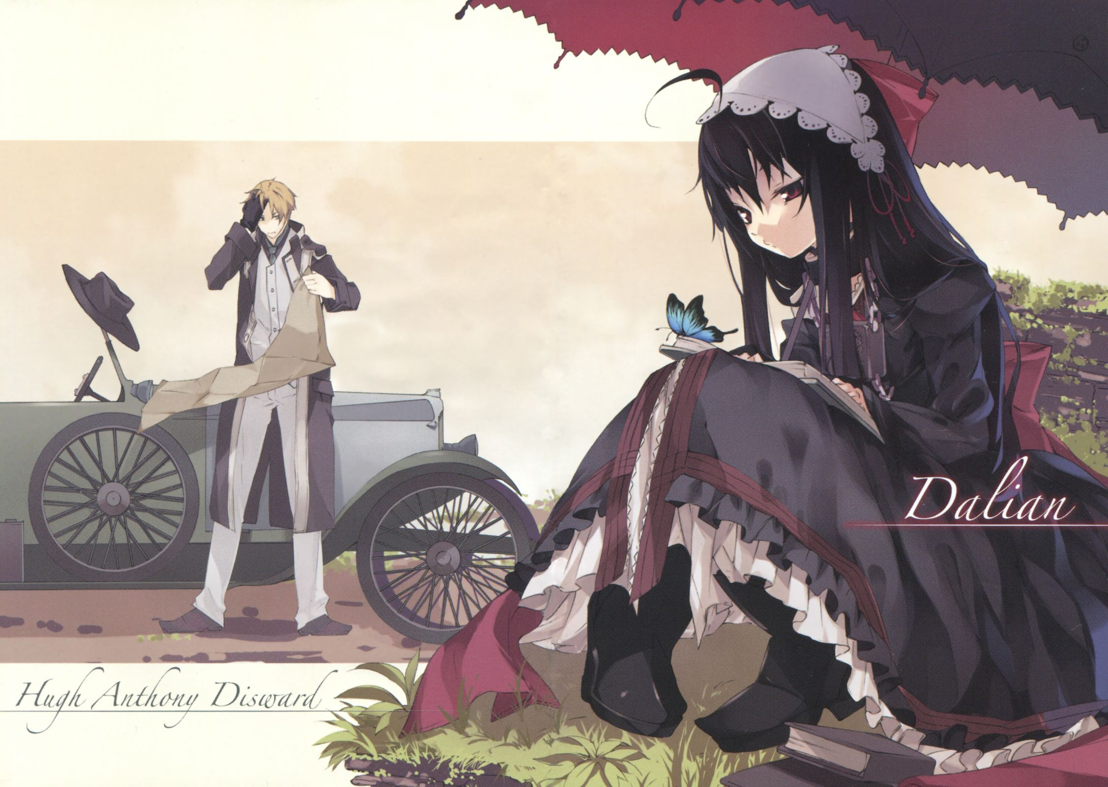 Anime dantalian no shoka online dating