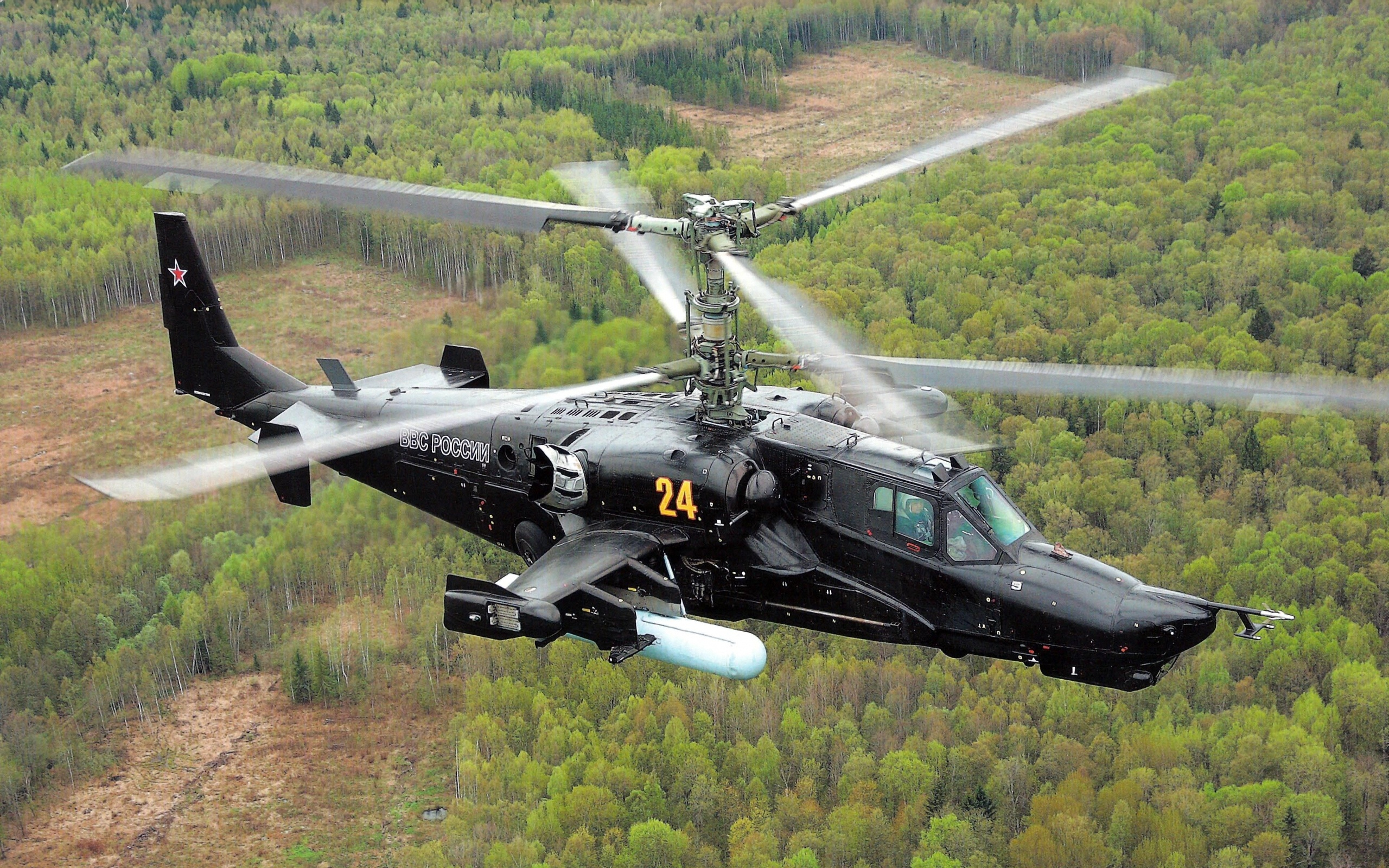 russian stealth helicopter with By Sub Category on 483081497501057158 additionally Boeing B 52 Stratofortress Strategic Bomber Hd 4k 5774 moreover By sub category moreover 12881245534 as well Military photos 20100711174124.