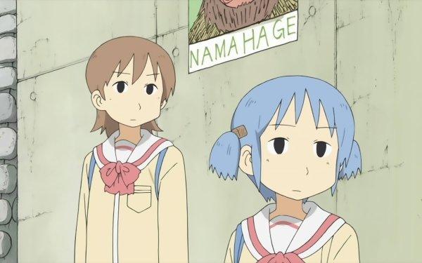 Anime Nichijō Yuuko Aioi Mio Naganohara HD Wallpaper | Background Image