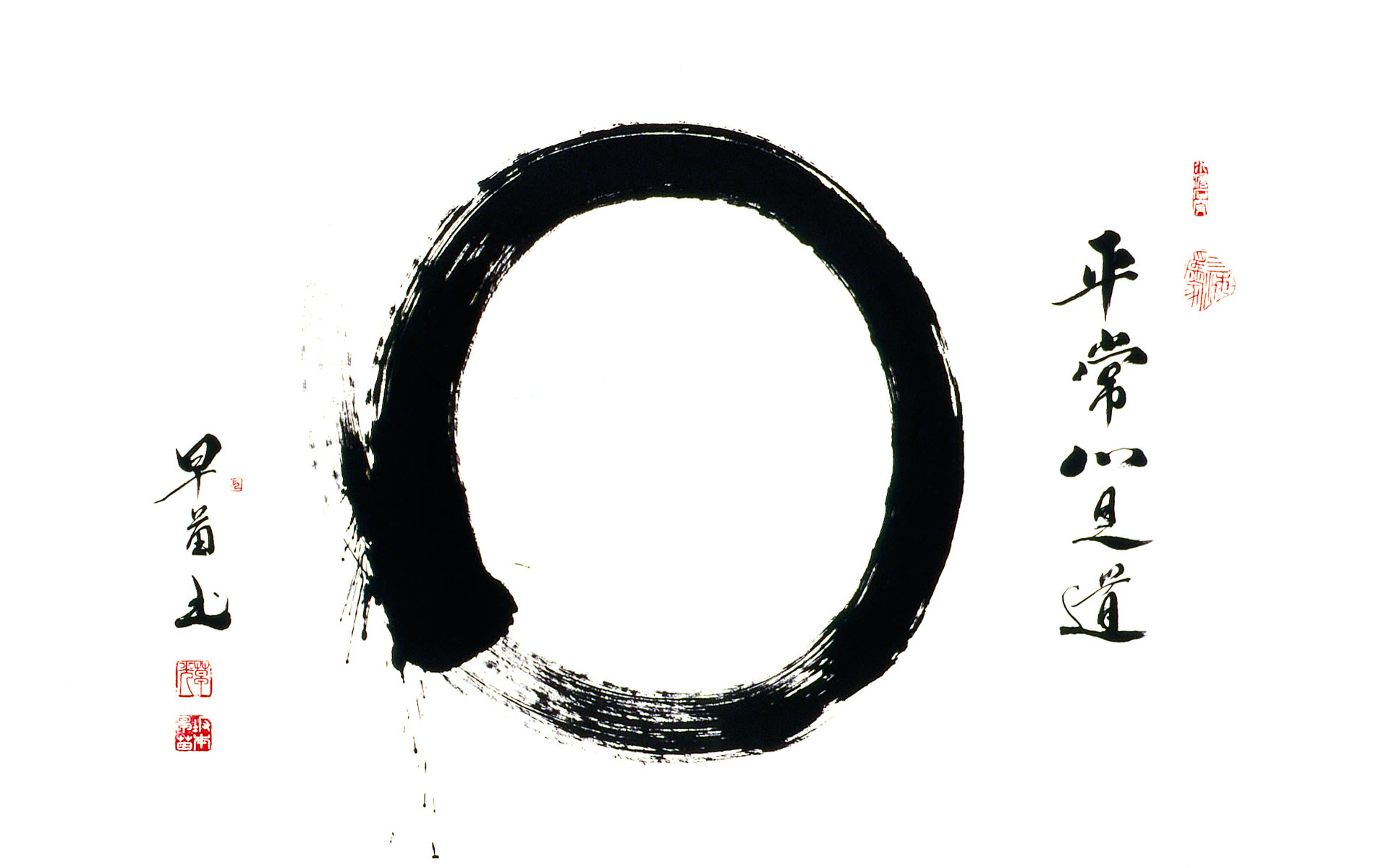 46 Zen Hd Wallpapers Backgrounds Wallpaper Abyss Page 2