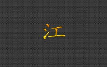 HD Wallpaper | Background ID:286256