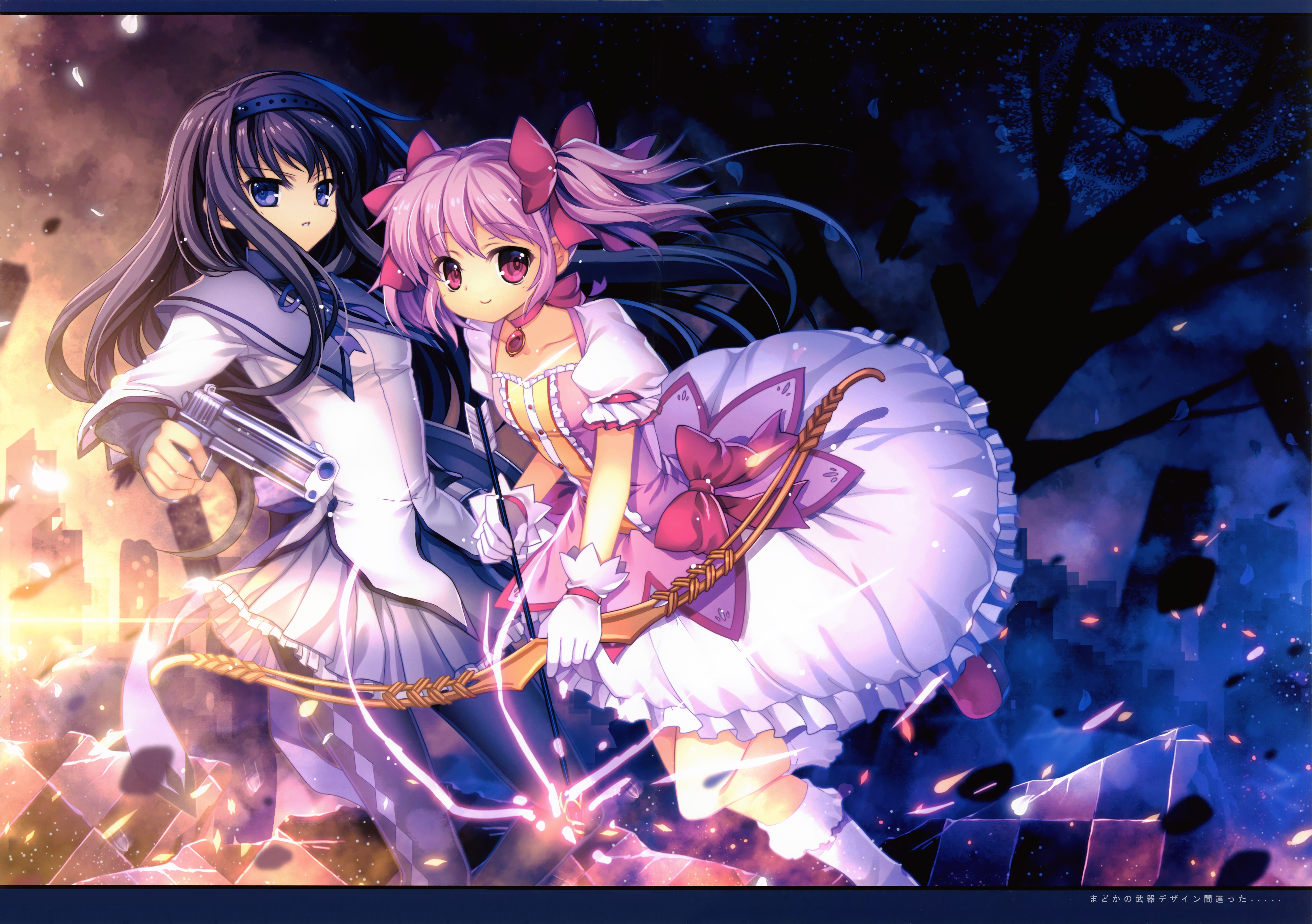 Image Result For Nightcore Anime Iphone Wallpaper