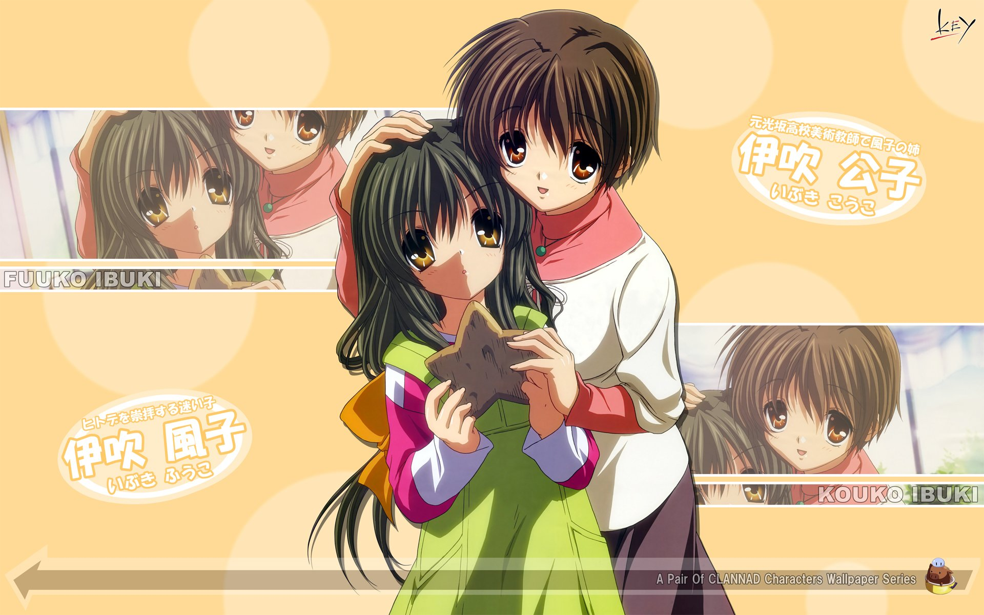 Wallpapers ID:50998