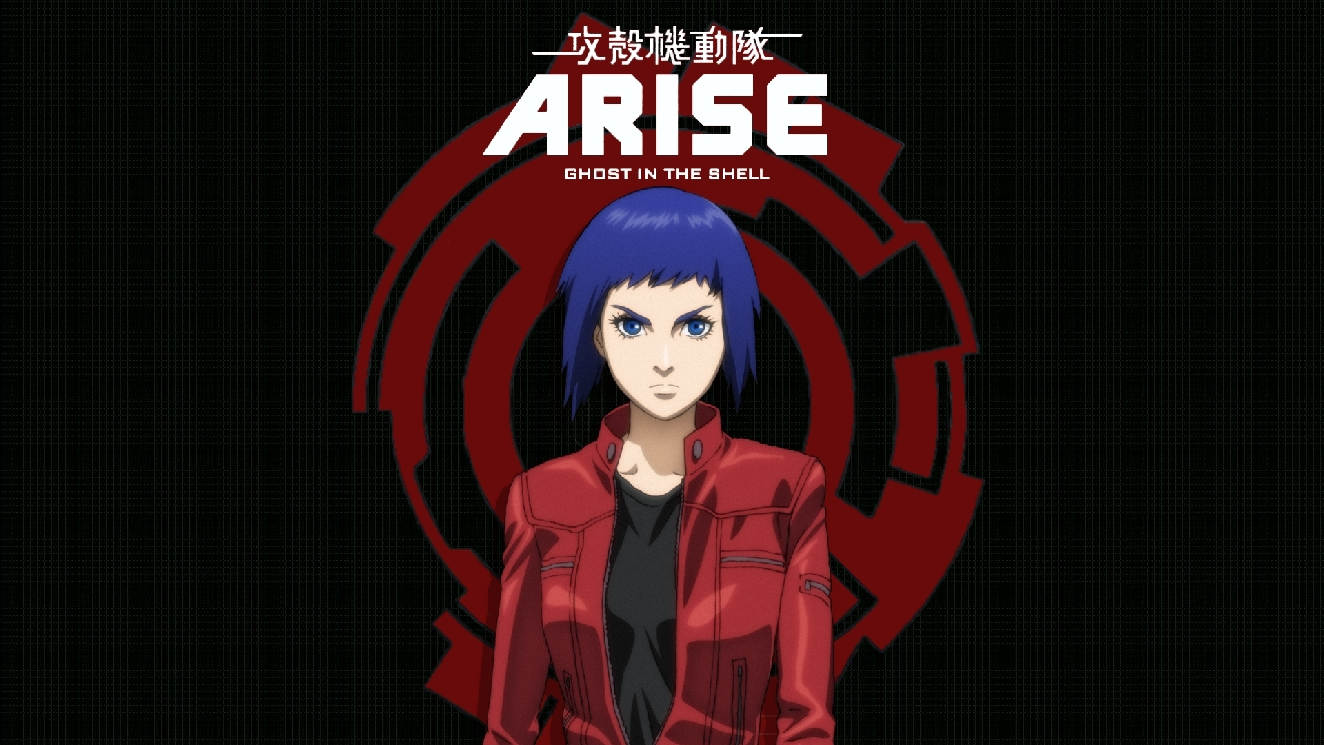 Ghost In The Shell Arise Hd Wallpaper Background Image