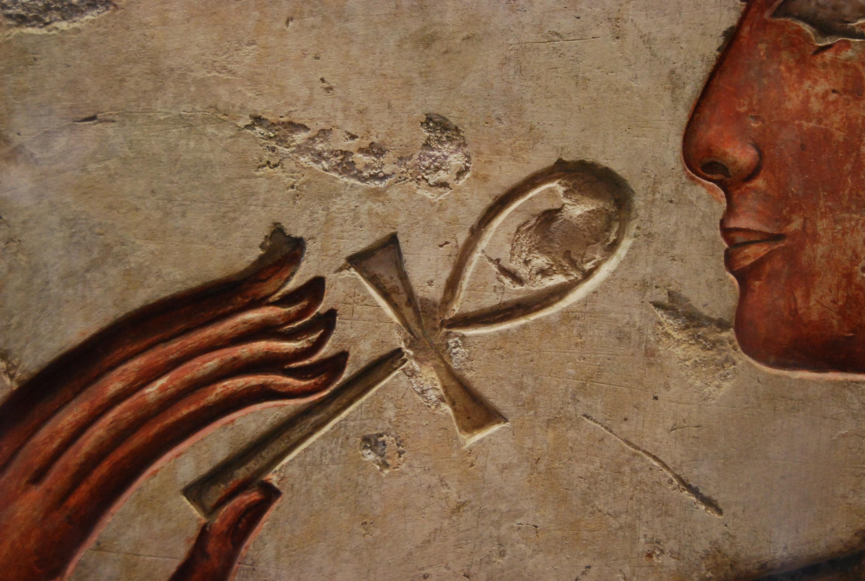 Artistic Ankh Egyptian...