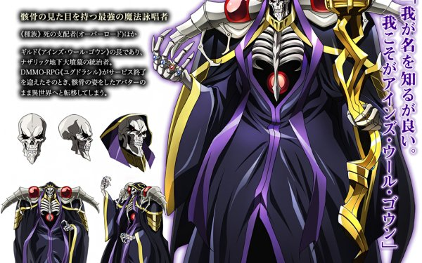 Anime Overlord Ainz Ooal Gown HD Wallpaper | Background Image