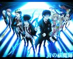 Preview Blue Exorcist