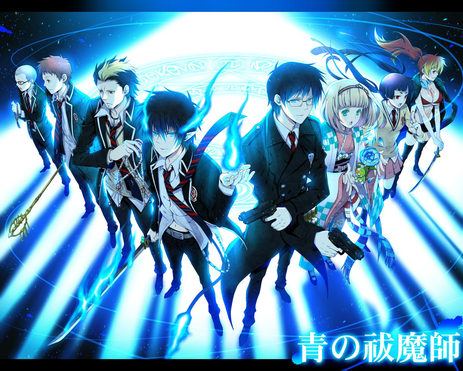 hd wallpaper background id640585 1600x1280 anime blue exorcist