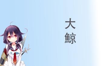 HD Wallpaper | Background ID:646114