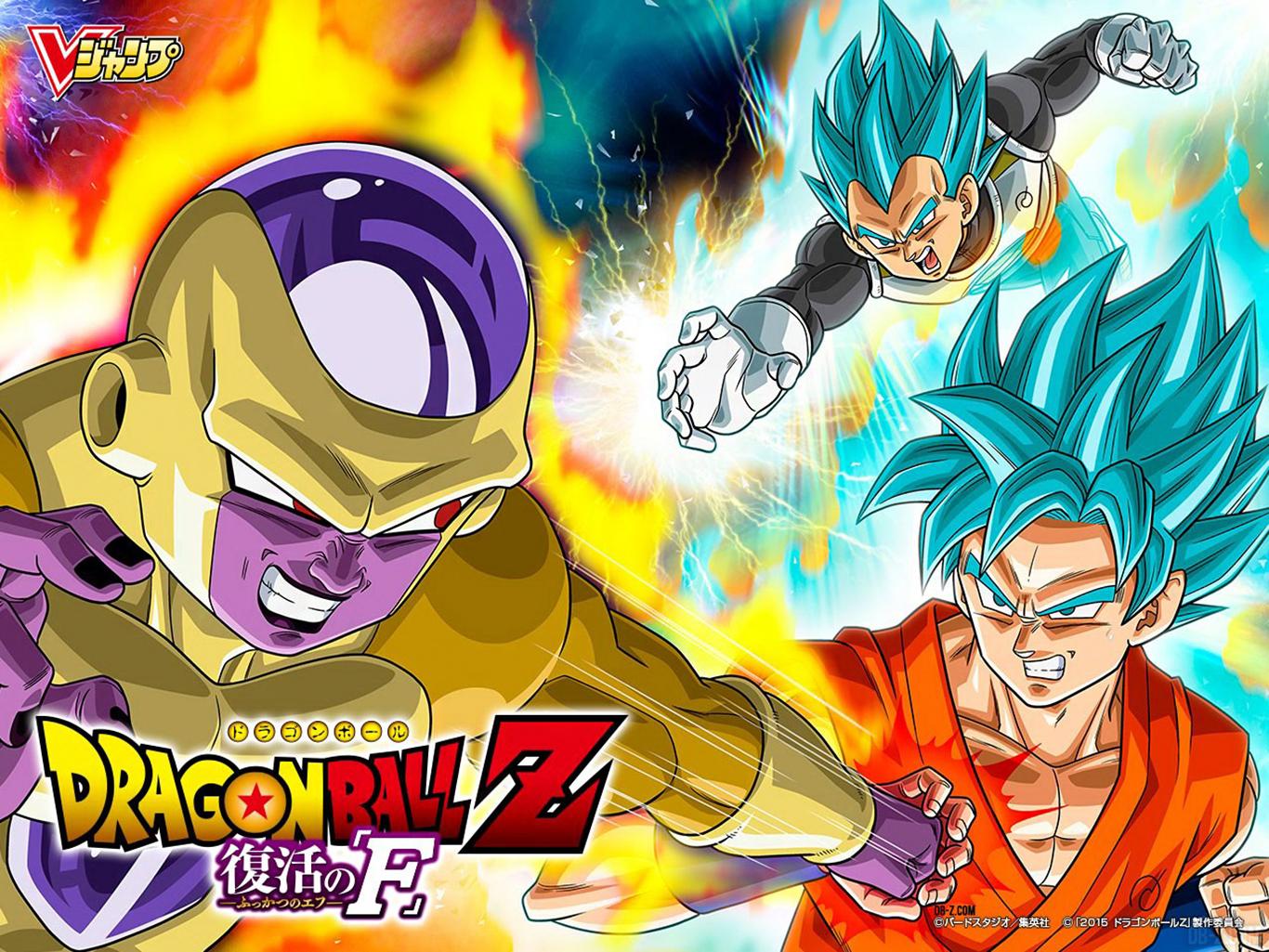 Dragon Ball Z Resurrection Of F Fondos De Pantalla