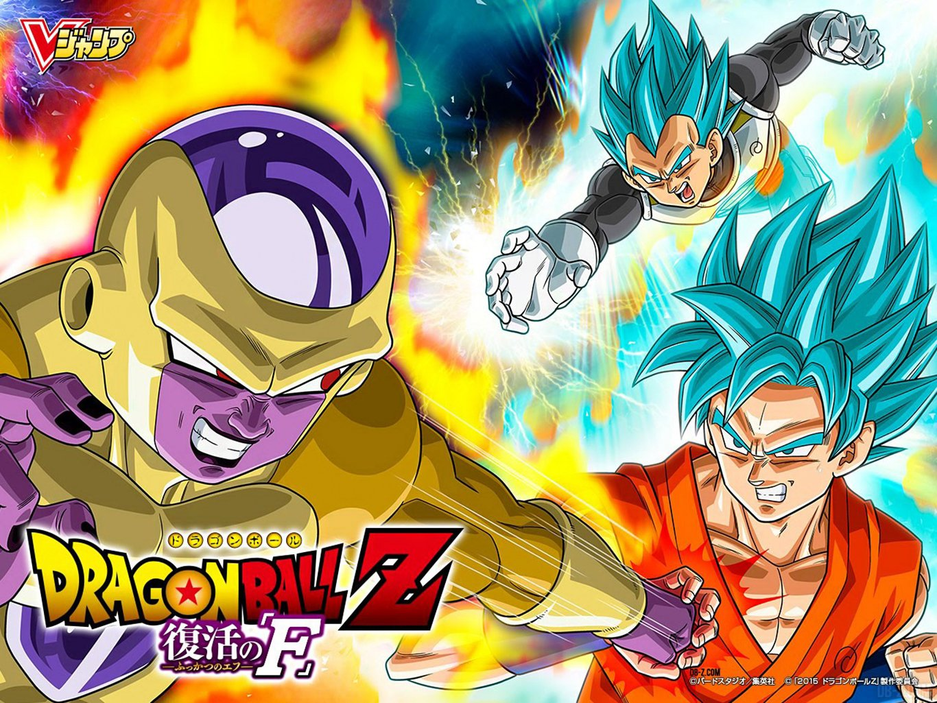 20 Dragon Ball Z Resurrection Of F Hd Wallpapers Background