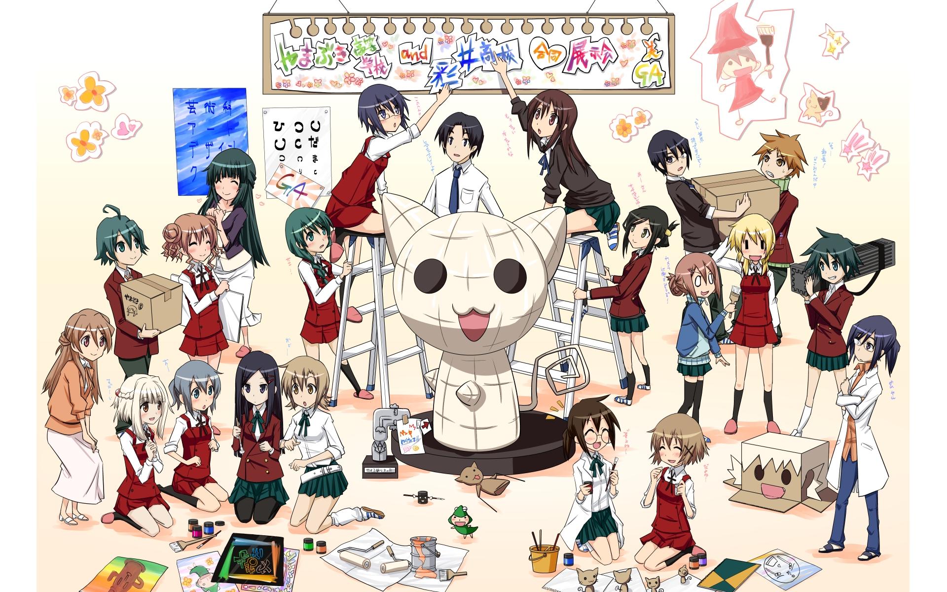 Ga Geijutsuka Art Design Class Characters