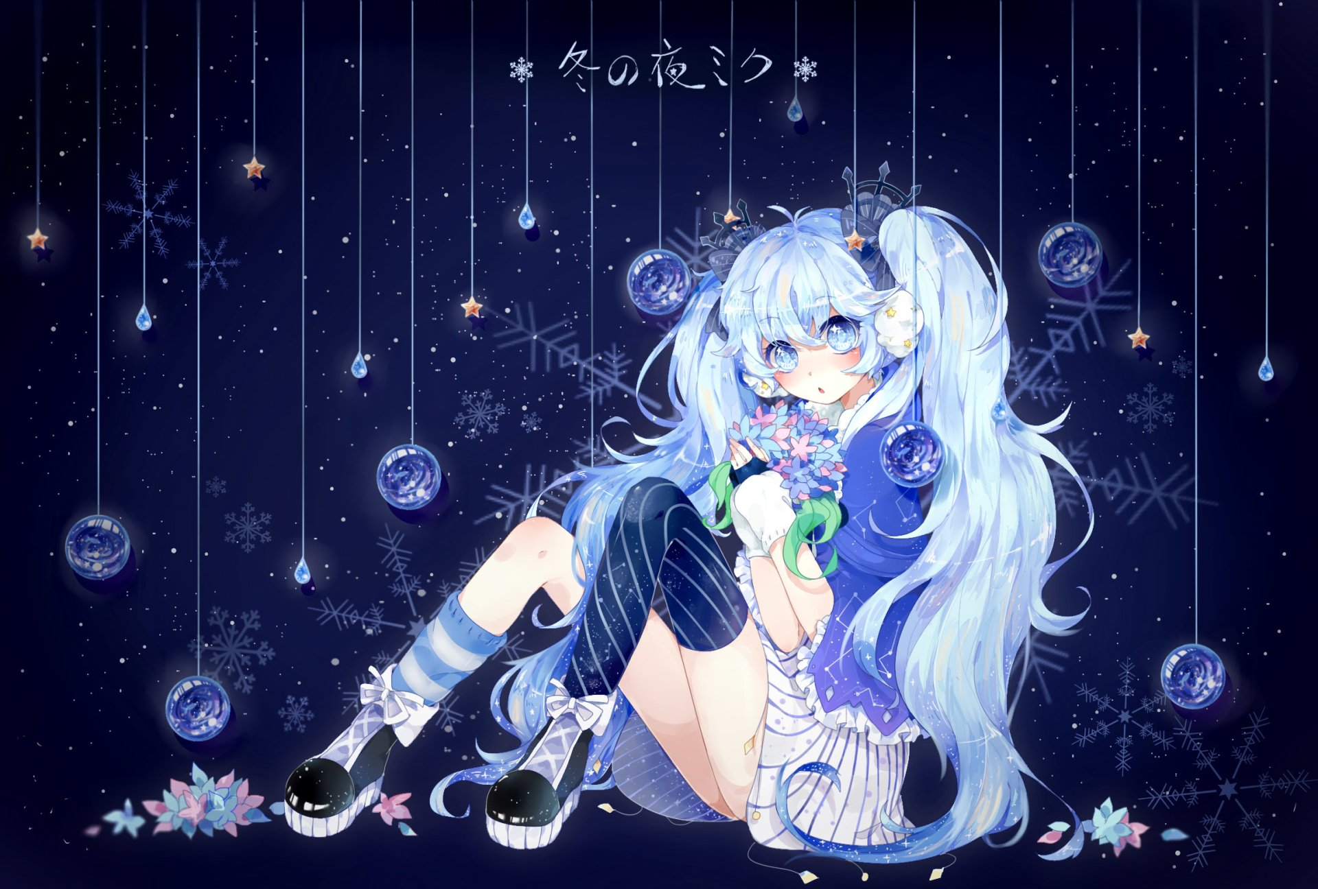 Wallpapers ID:678850
