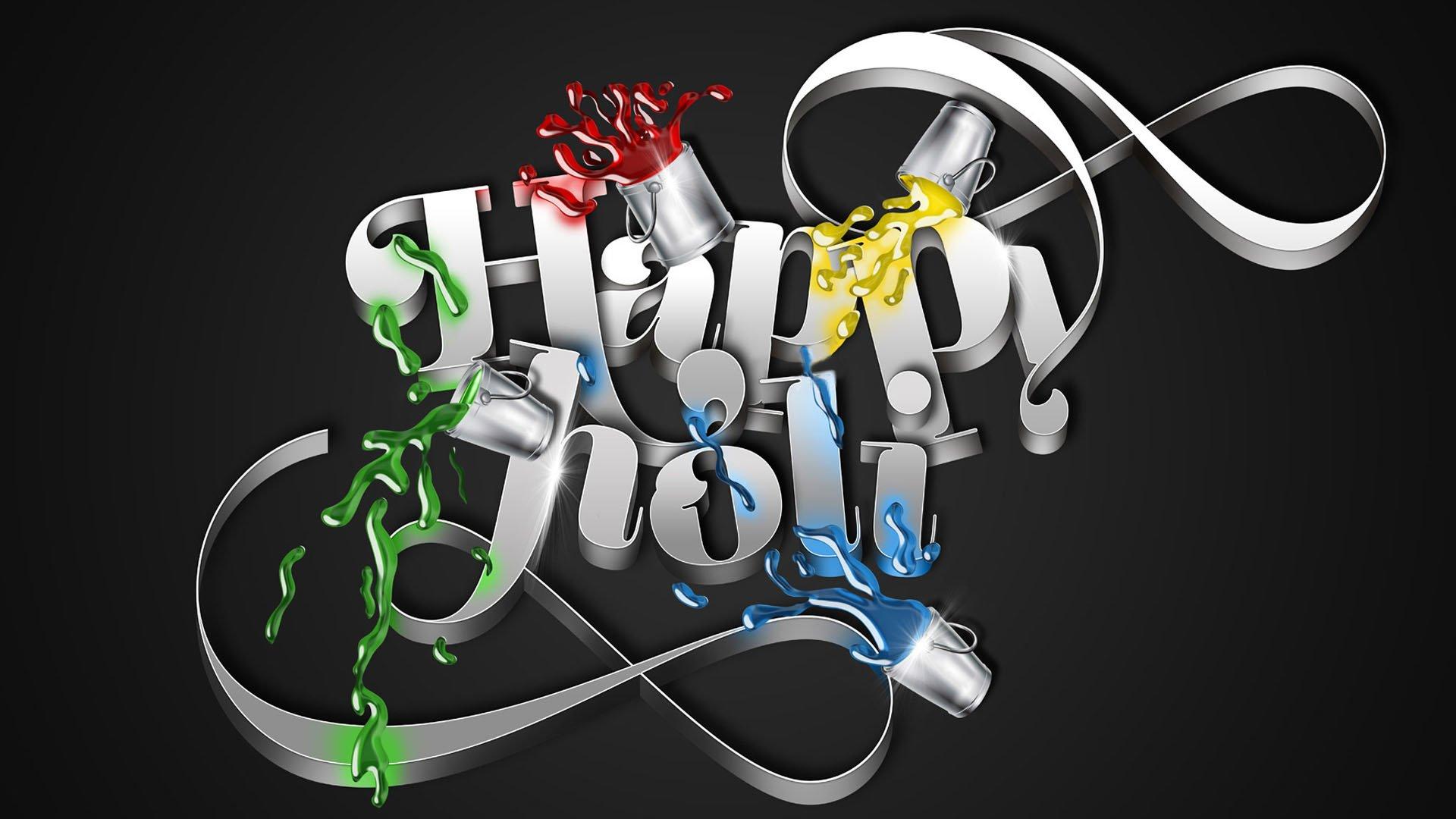 Festività - Holi  Colori Sfondo