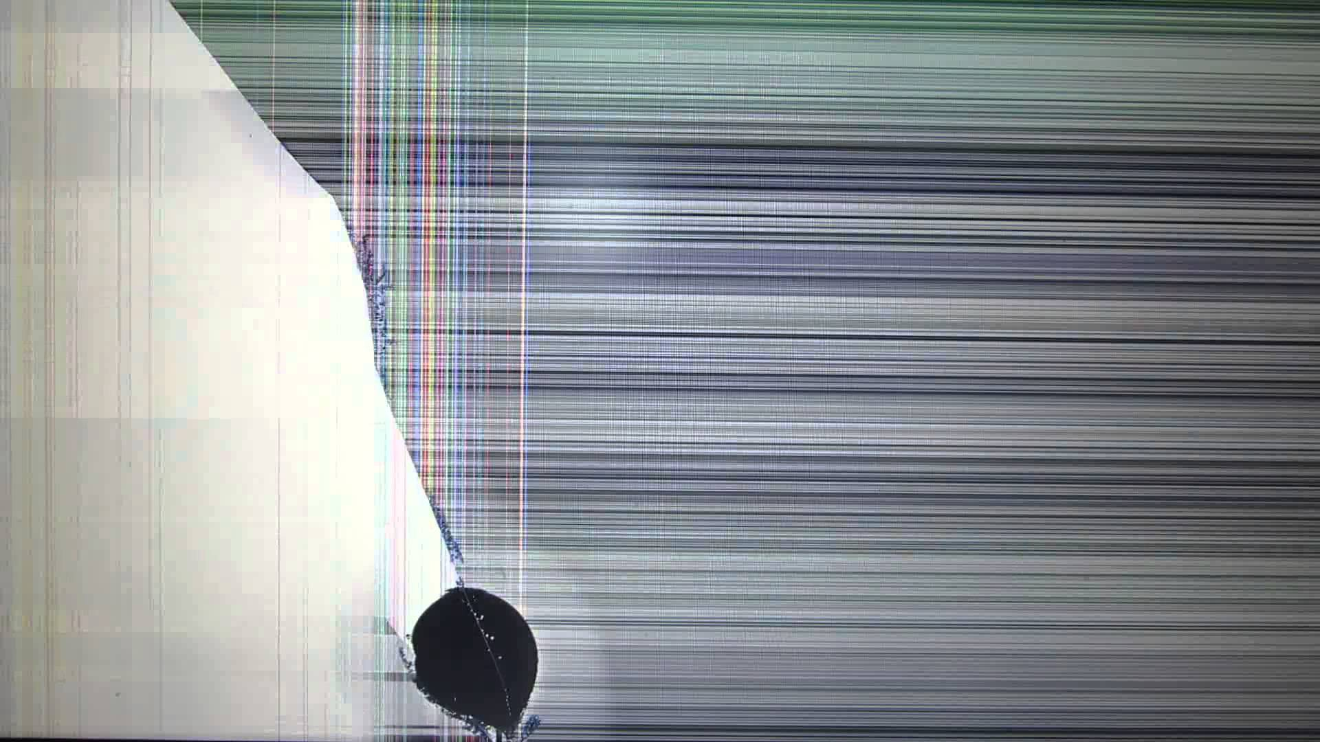 Broken Screen Bakgrundsbilder ID687708