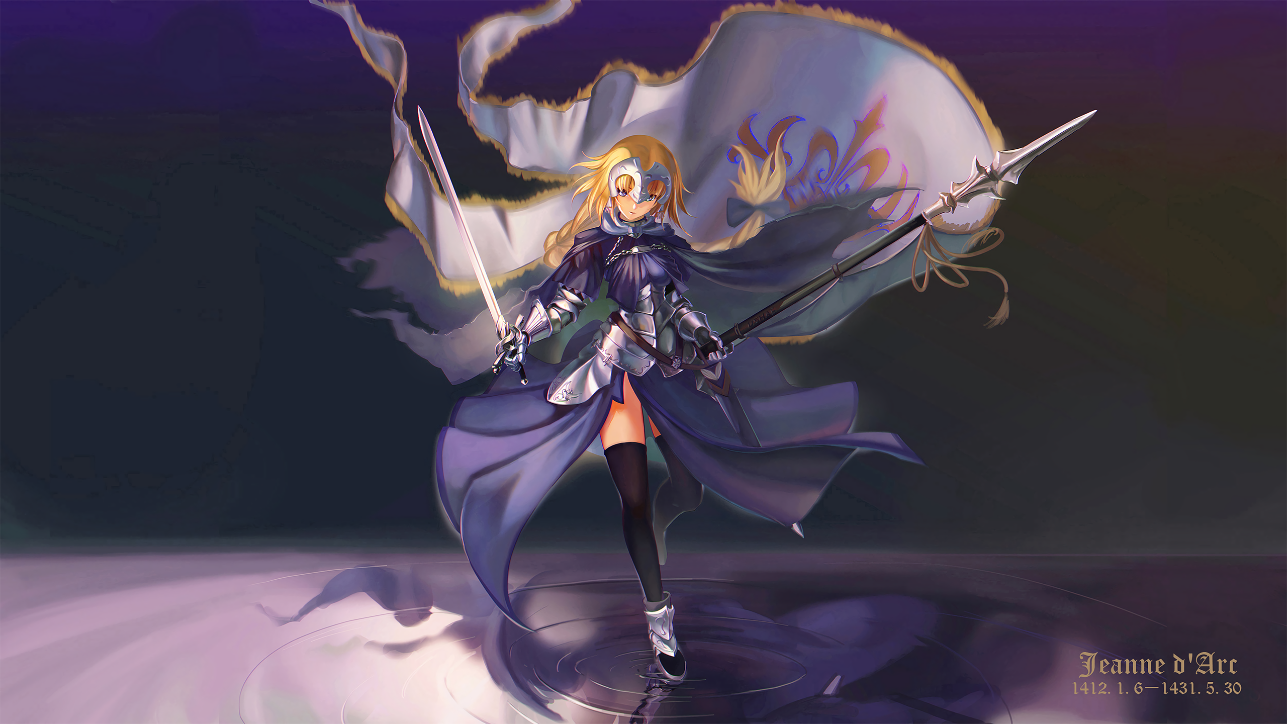 323 Jeanne D Arc Fate Series Hd Wallpapers Background Images