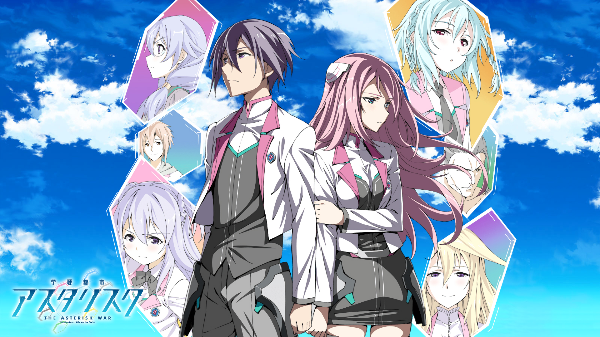Image result for Asterisk war