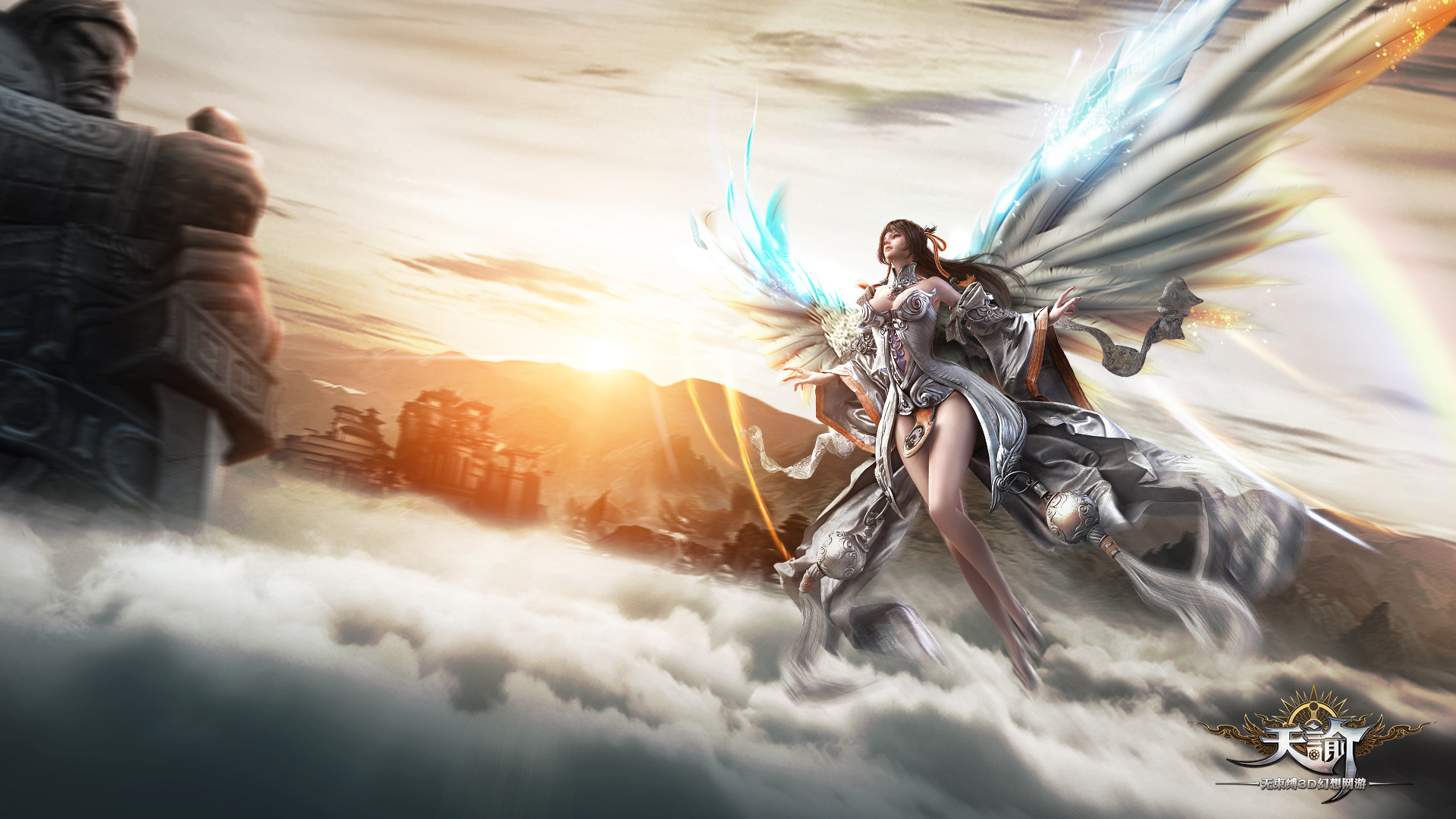 17 revelation online hd wallpapers background images wallpaper abyss - Wallpaper abyss categories ...