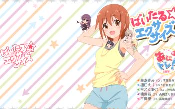 HD Wallpaper | Background ID:726022