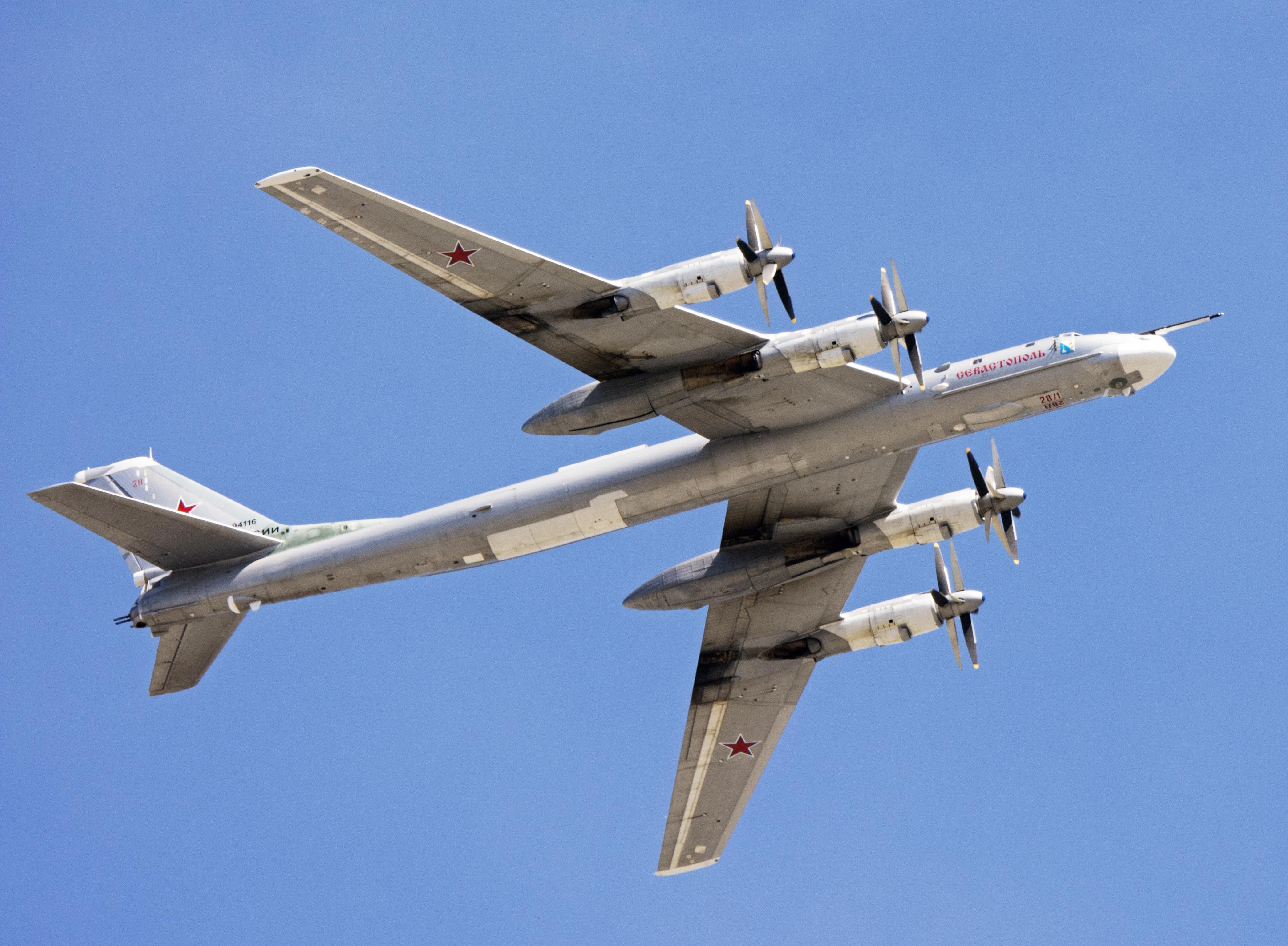 Tupolev Tu-95 HD Wallpaper | Background Image | 3000x2400